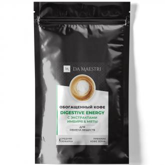 Кофе зерновой Da Maestri с имбирем и мятой (250 г)