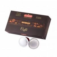 Di Maestri для Nespresso ® Intenso