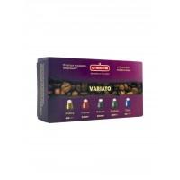 Di Maestri для Nespresso ® Variato