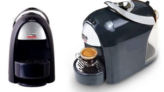 аренда кофемашины caffitaly